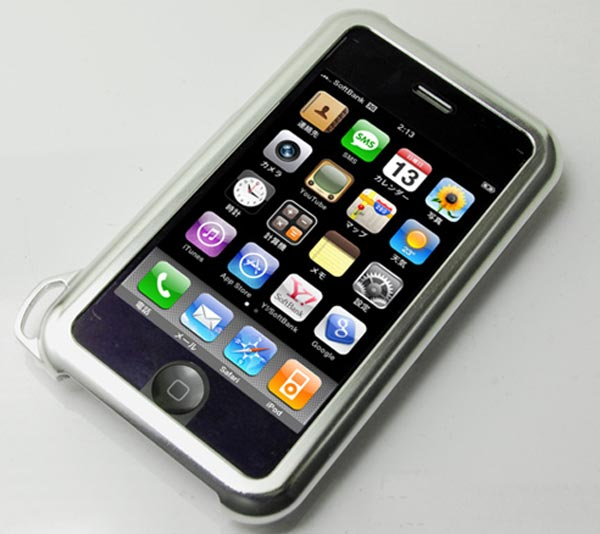 Factron Simplex iPhone Case