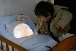 Yotaro Baby Simulator