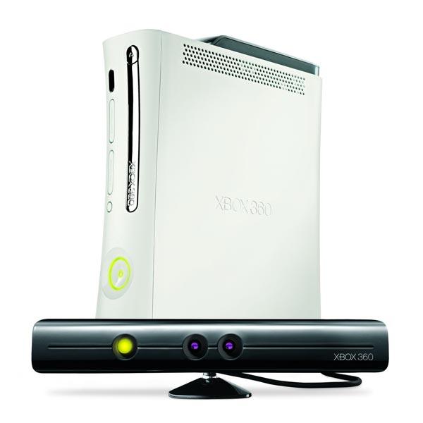 Microsoft Xbox 360 Project Natal Prototype