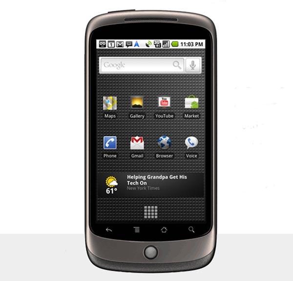 Google Nexus One - Concept And  Design Video