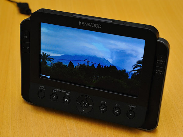 Kenwood AS-IP70 Digital Photo Frame iPhone Dock