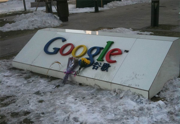 Google To Close Chinese Search Engine?