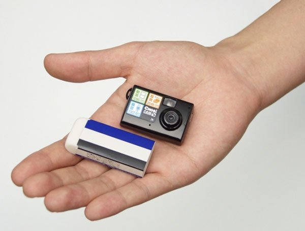 Chobi Cam Is One Tiny Camera