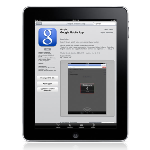 Google Mobile iPad App