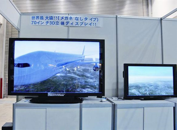 Newsight's 70 Inch LCD 3D HDTV Does 3D Without The Glasses