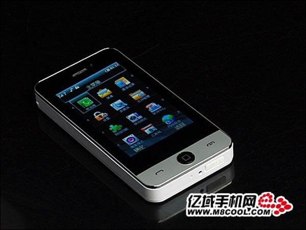 China's iPhone 4G Clone