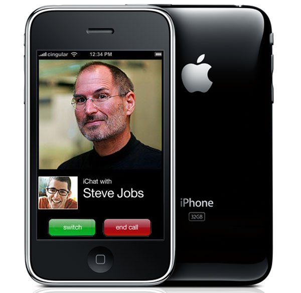 Latest iPhone 4.0 SDK Reveals More Video Chat Details For iPhone 4G
