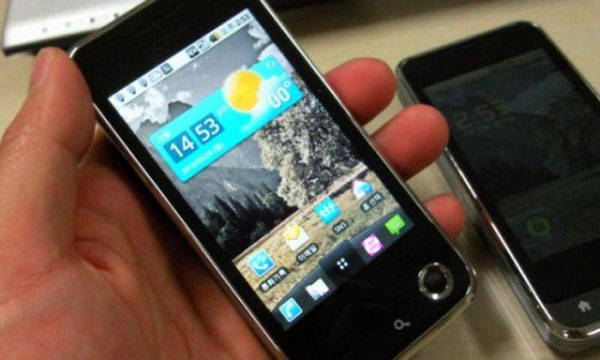 LG Aloha Android Smartphone