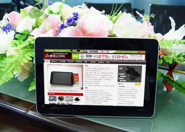 Chinese iPad Clone