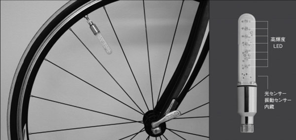 Ferris WheeLED Makes Cycling Safer As Everyone Will See You