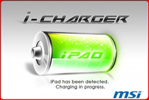 MSI i-Charger App Lets Any MSI-based PC Charge iPad