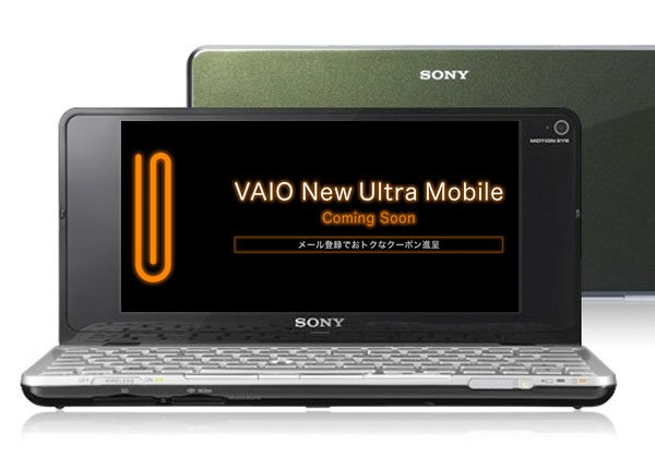 Sony Making An Ultra Mobile Vaio Notebook?