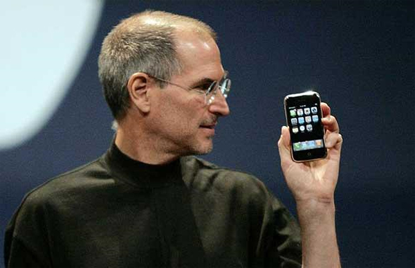 steve jobs keynote. Steve Jobs Keynote Will Start