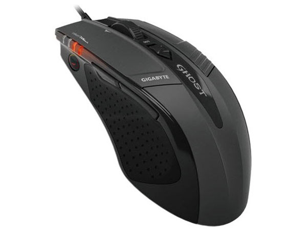 Gigabyte Aivia M8000X Gaming Mouse