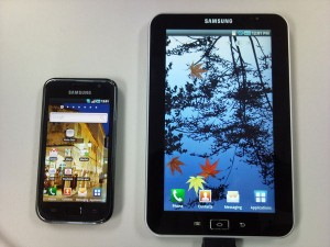 Samsung Galaxy Tab Android Tablet Announced