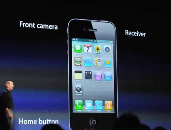 Apple iPhone 4 Announced (iPhone 4G)