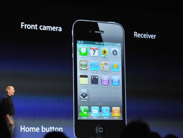 Apple iPhone 4 Announced (iPhone 4G)