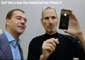 Steve Jobs Responds To iPhone 4 Antenna Problems