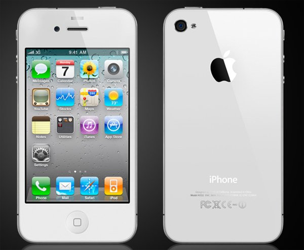 iPhone 4S, £599 for the 32GB iPhone 4S and £699 for the 64GB iPhone