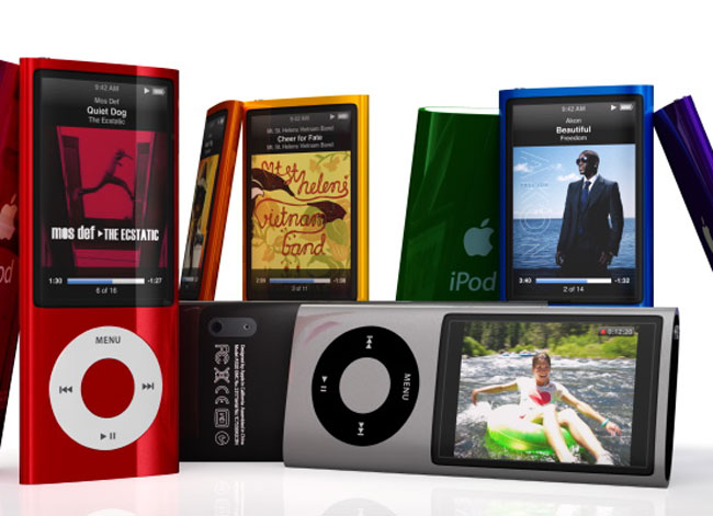Reminder - Win An 8GB iPod Nano