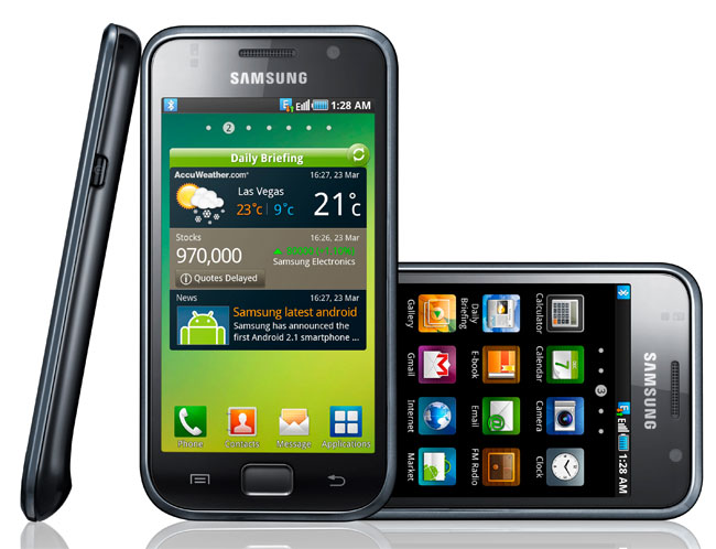 Samsung Galaxy S Headed To Verizon As Samsung Fascinate