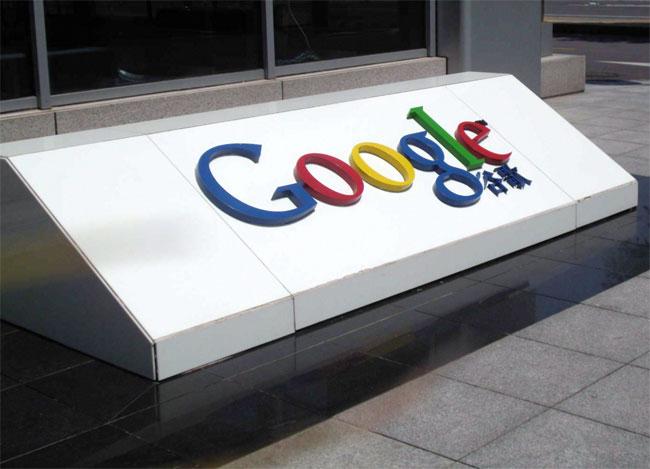 China Renews Google's Content Provider License