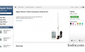 iPhone 4 Antenna Kit Looks To Solve iPhone 4 Reception Issues (Humor)