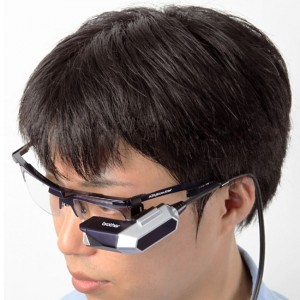 AiRScouter Augmented Reality Glasses