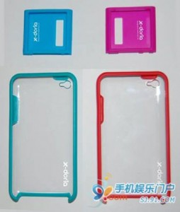 New Cases For Next-Gen iPod Touch And Nano Previewed