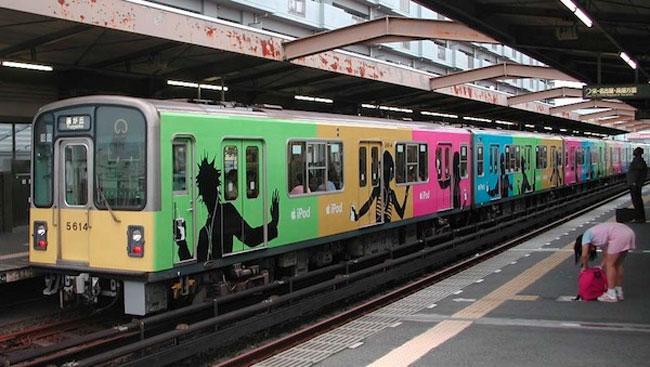 Overheating iPod Delays Rush Hour Tokyo Train
