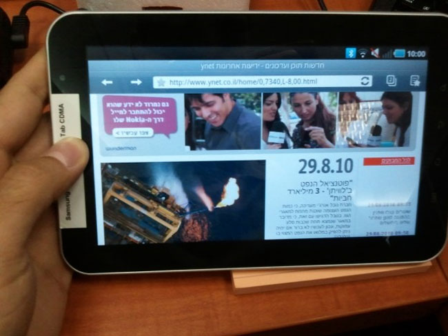 Samsung Galaxy Tab Android Tablet To Feature CDMA