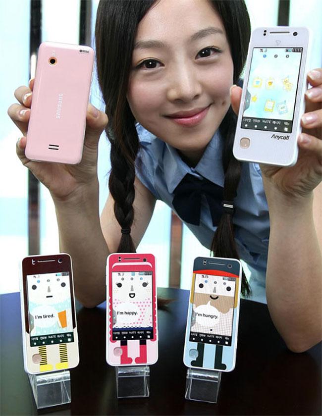 Samsung Nori