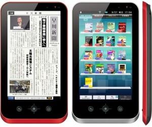Sharp Galapagos Android Ereader Tablet