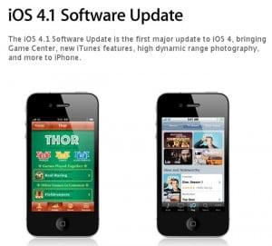iOS 4.1 Game Center Now Live
