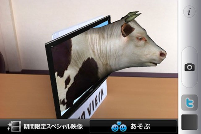 Pansonic's Augmented Reality iPhone App (Video)
