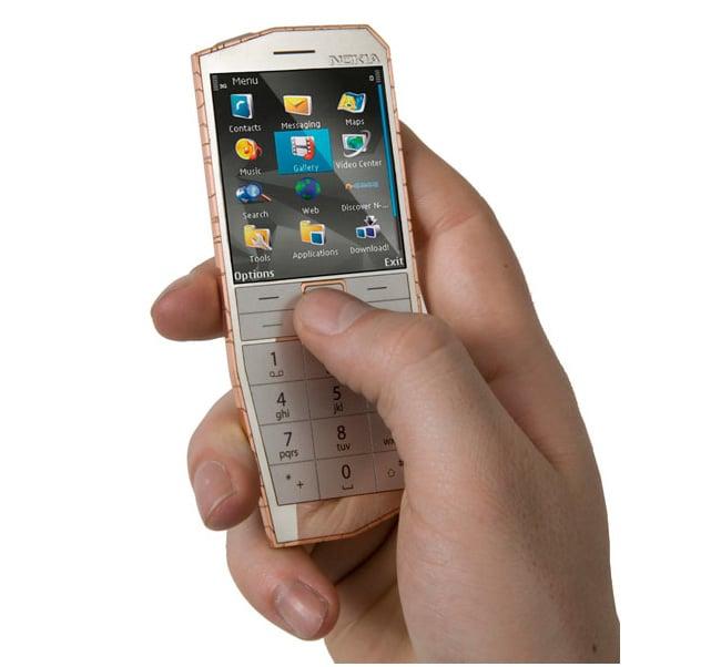 E-Cu-Mobile