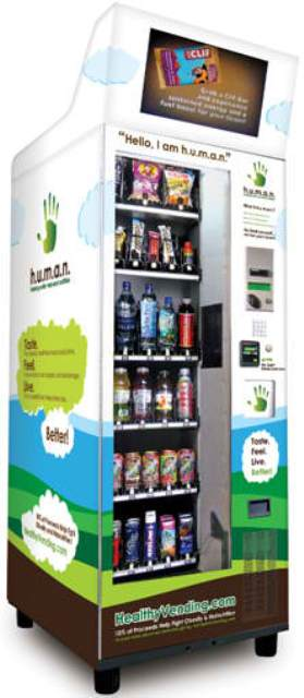 i am human vending machine