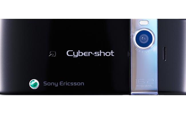 Sony Ericsson CyberShot S006