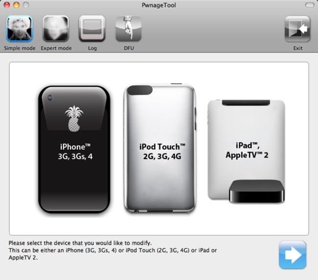 PwnageTool iOS 4.1 Jailbreak Screenshot