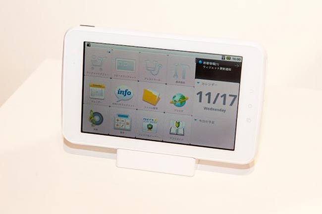 Hikari iFrame Tablet Available In Japan