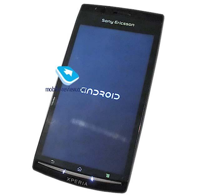 Sony Ericsson Anzu X12