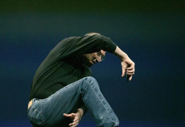 http://www.geeky-gadgets.com/wp-content/uploads/2010/11/Steve-Jobs1.jpg