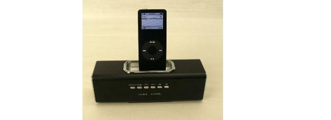 EFO Rechargable Mini Loud-speaker