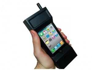 80's iPhone Case Makes You Look Like Gordon Gekko