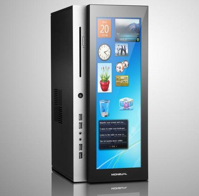 Moneual Lab DSPC Dual Screen PC Case