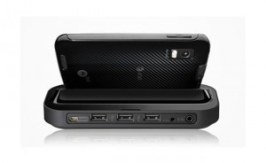 Motorola Atrix 4G HD Dock To Cost $60?