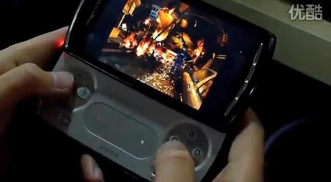 Sony Ericsson PlayStation Phone