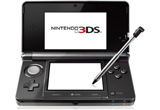 Nintendo 3DS eStore