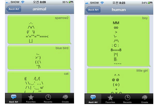 Send Ascii Sms Artwork From Your Iphone With Asciiart App