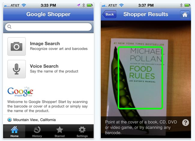 Google Shopper iPhone App